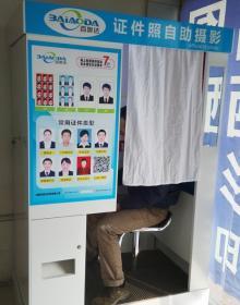 温江中医院